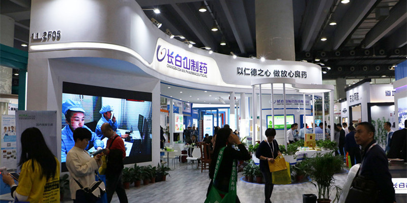 广州药交会毕加展览设计搭建长白山制药获得客户好评