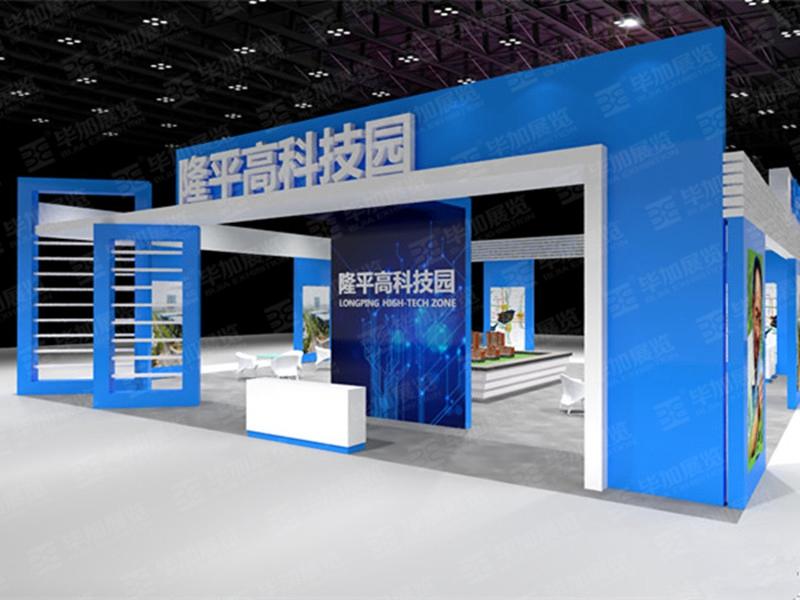 隆平高科技园—房博会展会搭建