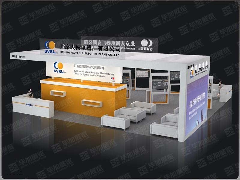 面积:  144㎡ 契合人民电器厂的品牌形象和产品特性,采用半开放式图片