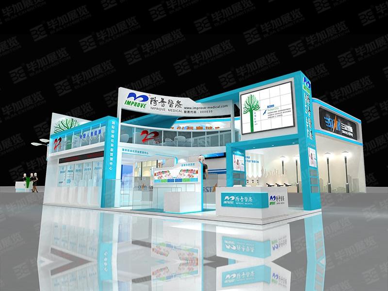 阳普医疗—医疗器械展展览设计