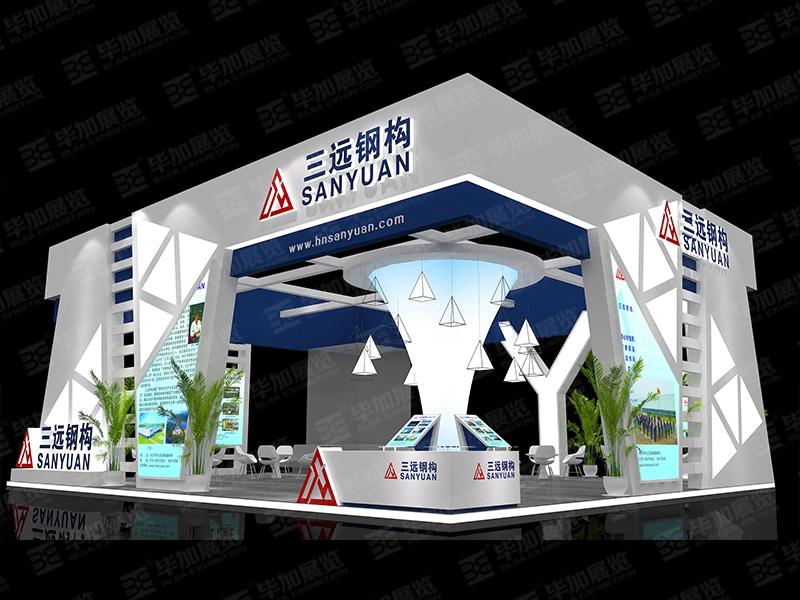 三远钢构—建博会展会特装搭建