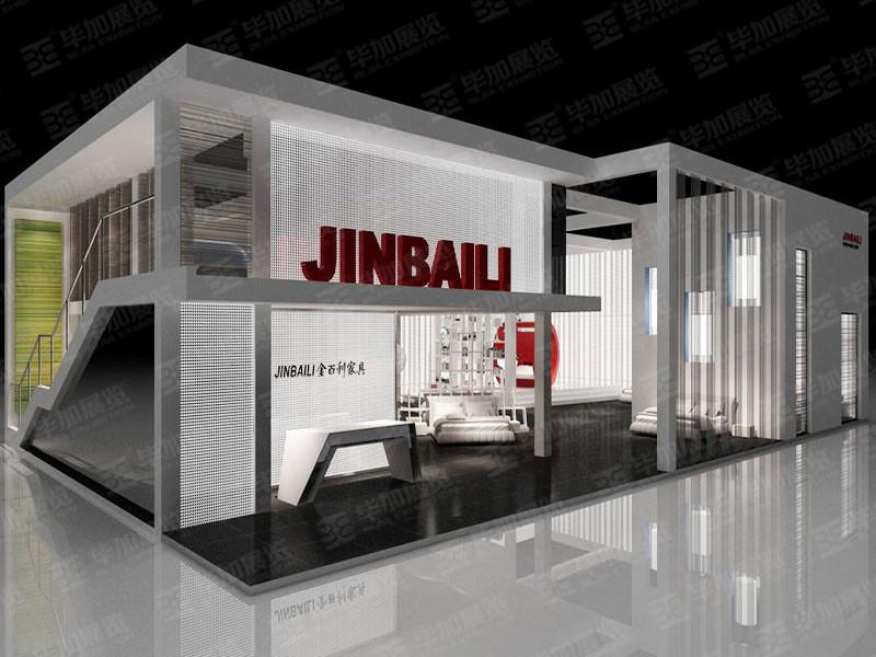 金百利—家具展展览设计