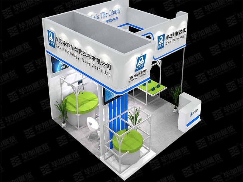 李群自动化—电子展展览设计powered by espcms