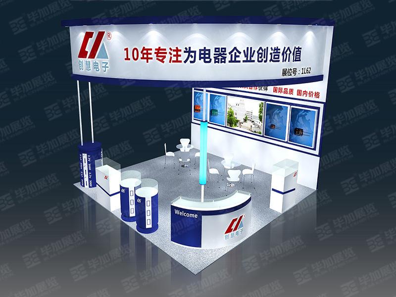 创慧—电子展展览设计powered by espcms
