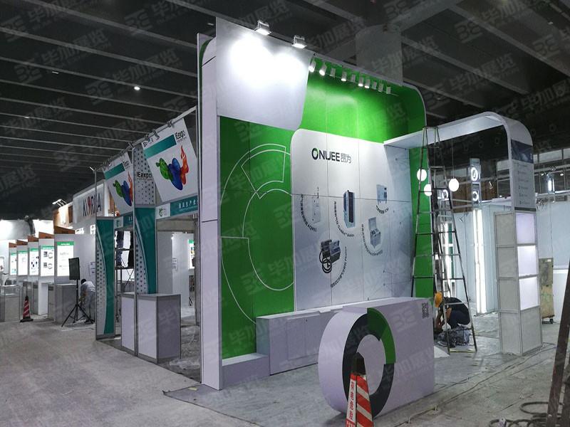 昂为—电子展展览设计powered by espcms