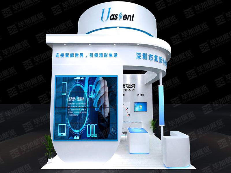 集贤—电子展展览设计powered by espcms