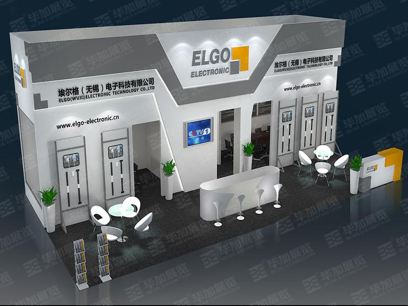 埃爾格—電梯展案例