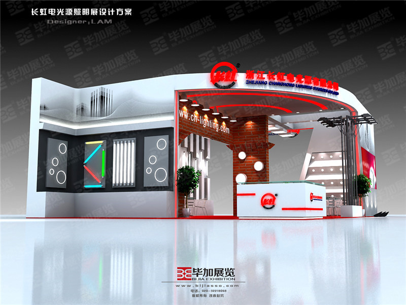 长虹—照明展设计施工