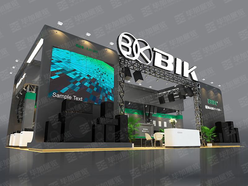 株式会社BIK—音响展展位特装