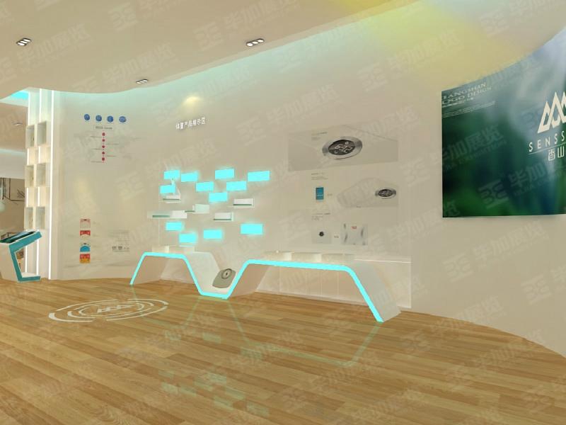 香山衡器展廳設計