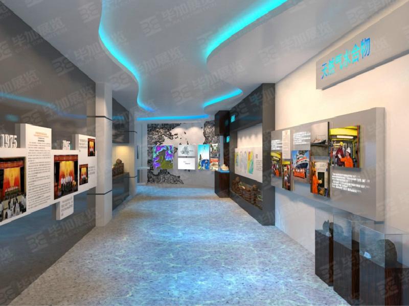 广州海洋地质调查局展厅设计