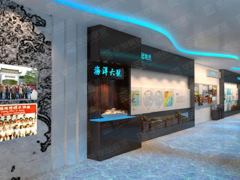 廣州海洋地質調查局展廳設計