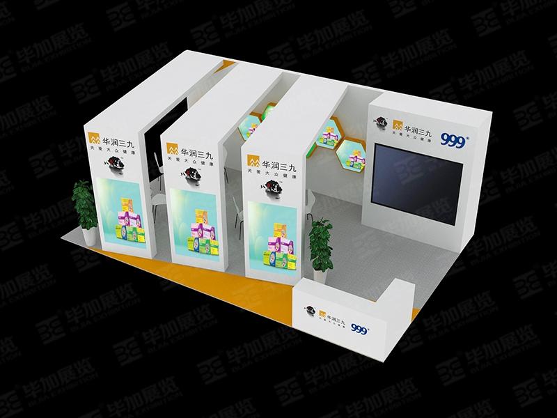 华润三九——医药展展览设计