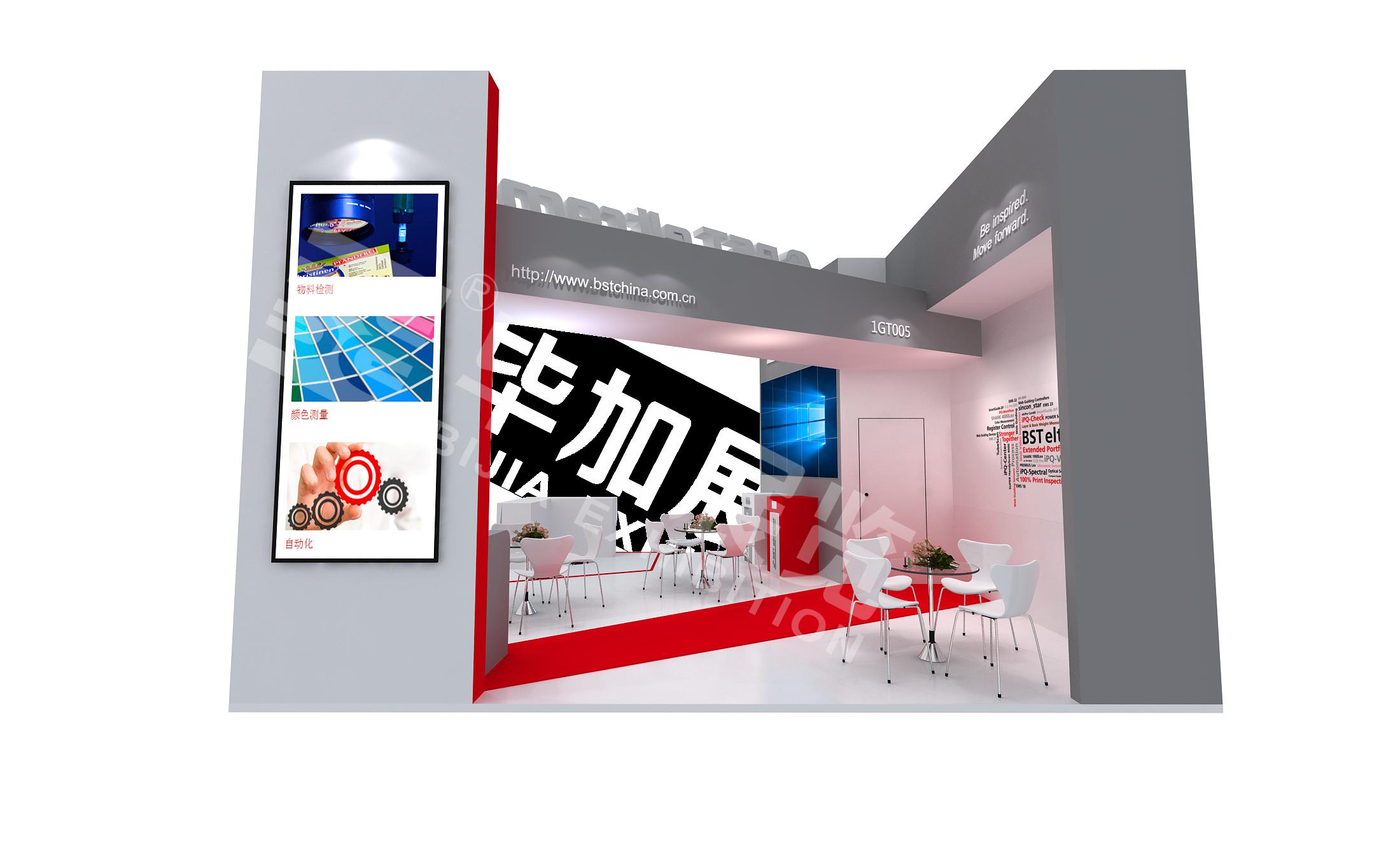 比勒(上海)自动化技术—电池展
