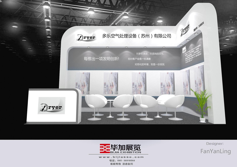 上海多乐—电池展