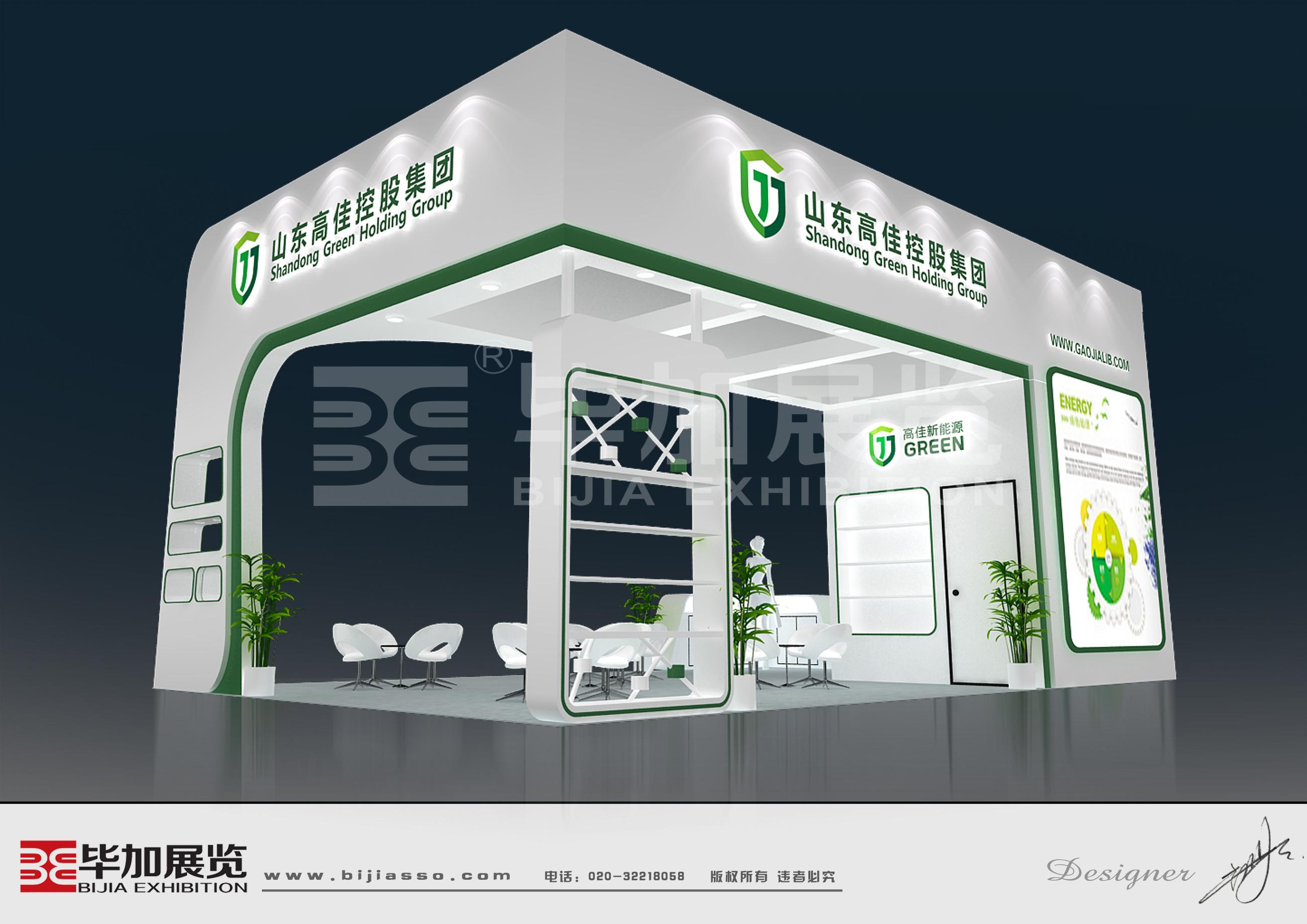 高佳新能源—电池展