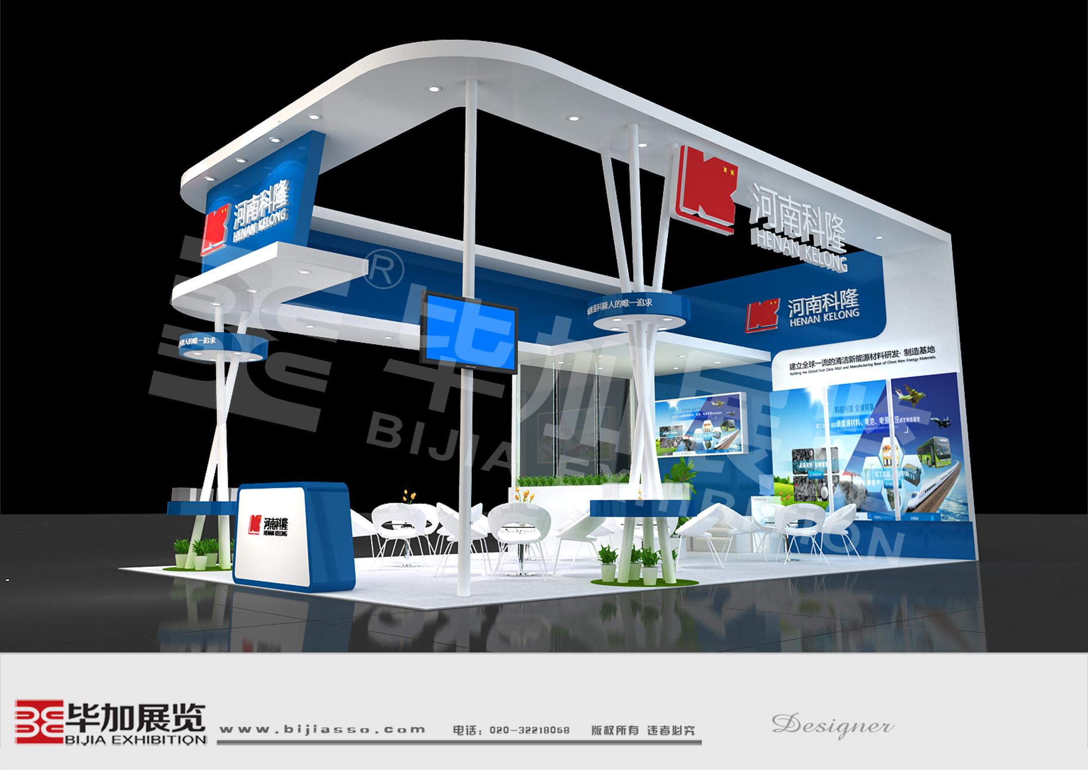 河南科隆—电池展
