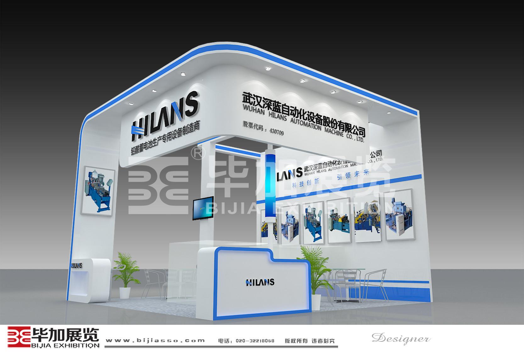 武汉深蓝—电池展