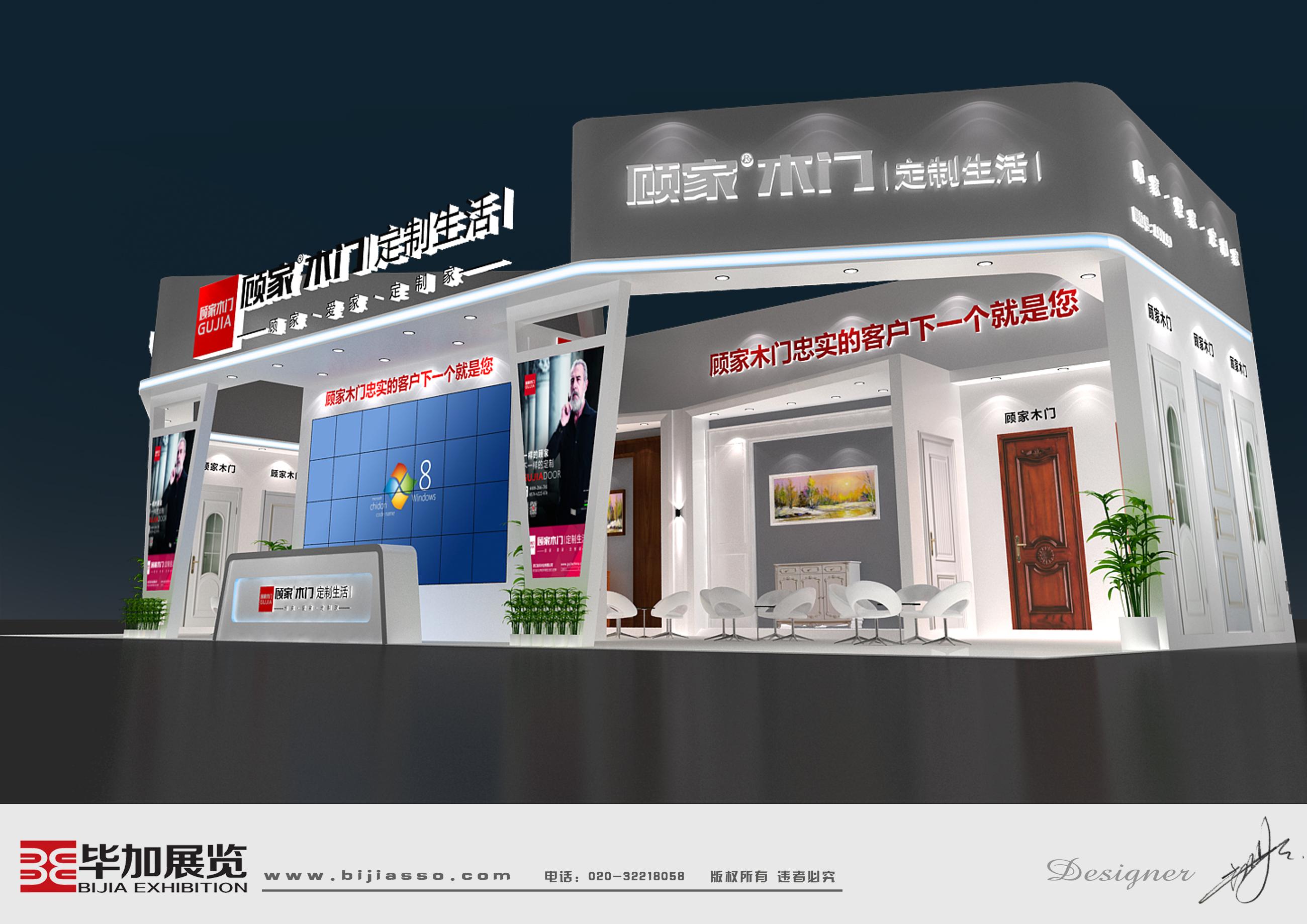 顾家木门—建材展案例