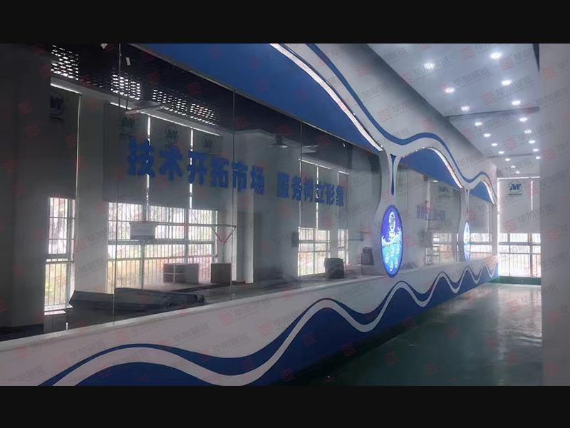 生命伟业——环保水处理展厅装修