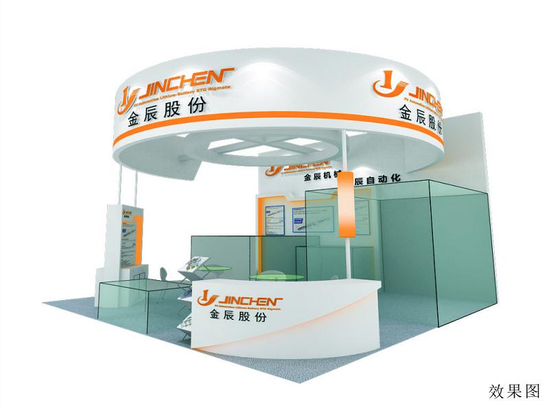 金辰—电池展展台搭建