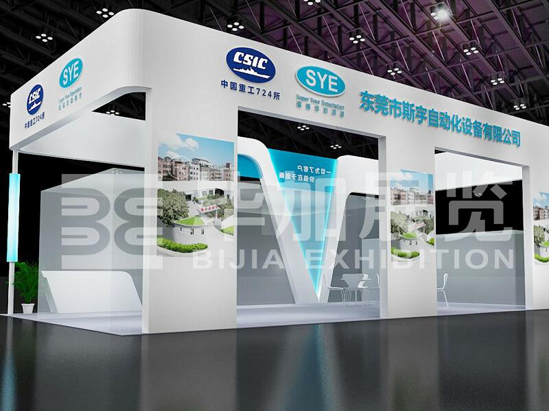斯宇自动化—电池展展览设计