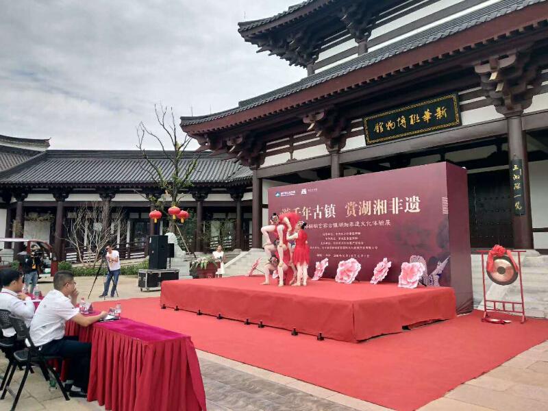 湖南市委非遗文化展——文化活动主场策划搭建