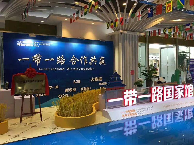 中国国际新农业博览会——农博会主场搭建