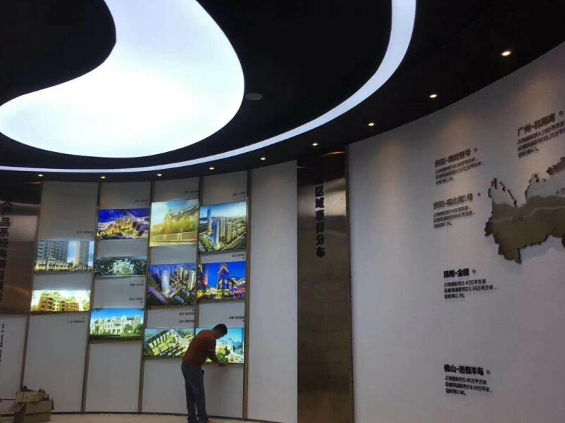 电建地产——地产展厅设计装修