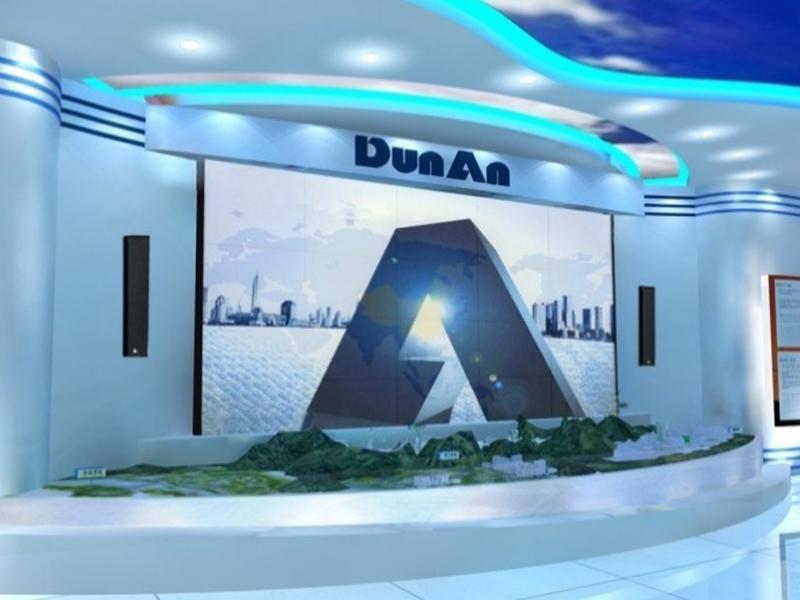 盾安控股体验中心——科技企业展厅设计