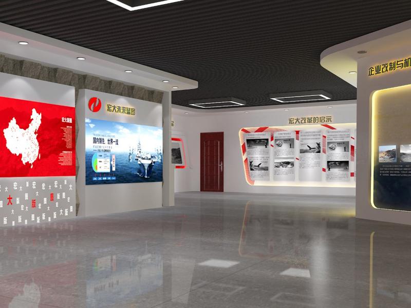 宏大爆破展示厅——科技企业展厅设计