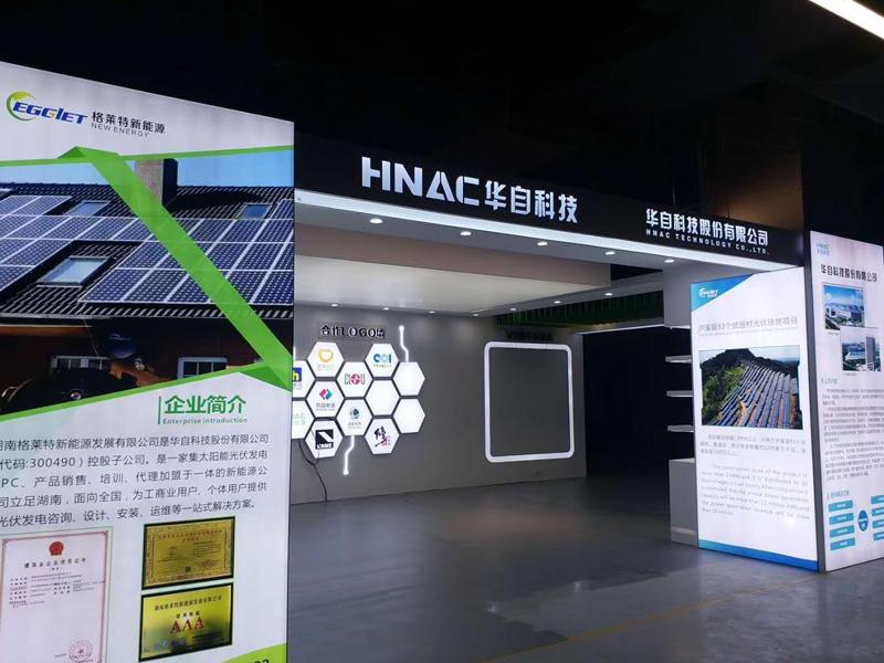 华自集团格莱特新能源原理展示展厅—企业展厅展览设计