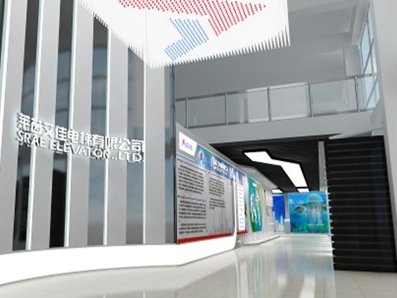山东莱茵艾佳展示厅——科技企业展厅装修