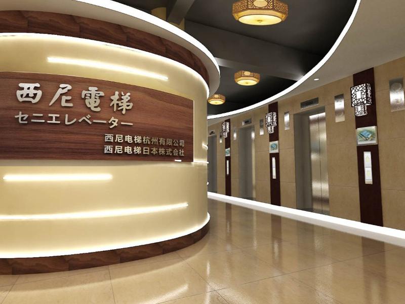 西尼电梯展厅 –新日式产品展示厅