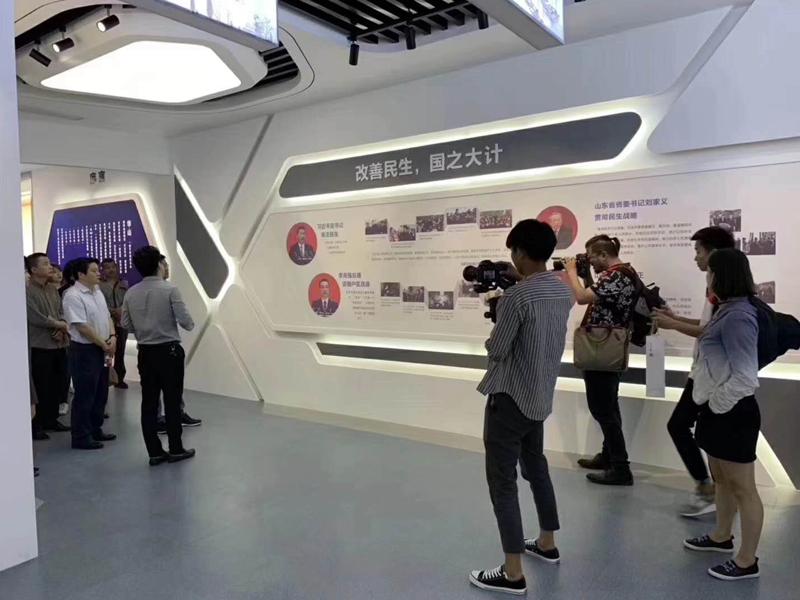 中海地产华山文化与城市更新展览馆——地产企业展厅设计