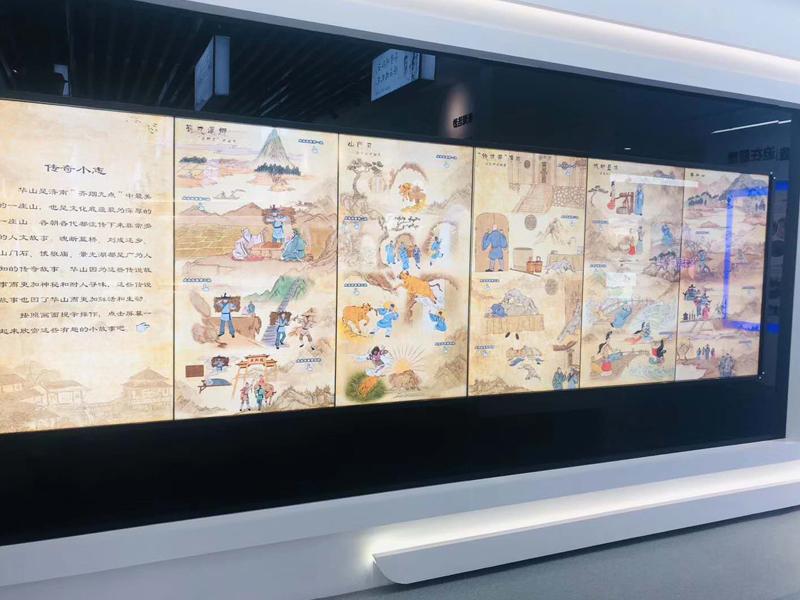 华山文化与城市更新展览馆——科技企业展厅设计