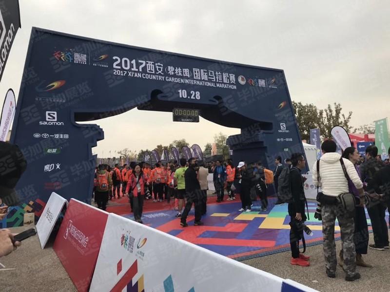西安(碧桂园)国际马拉松赛活动搭建