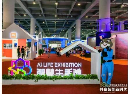 中国电信天翼博览会——展览主场搭建运营