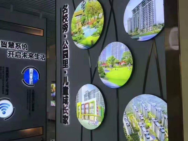 大汉龙城(娄底)品牌体验馆——功法展厅设计装修