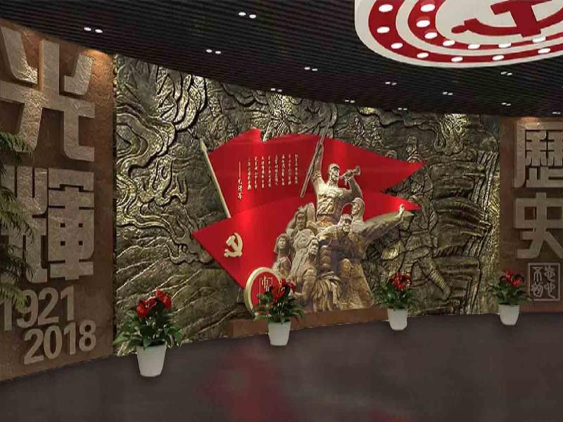 夏茅展厅——党政展厅设计装修