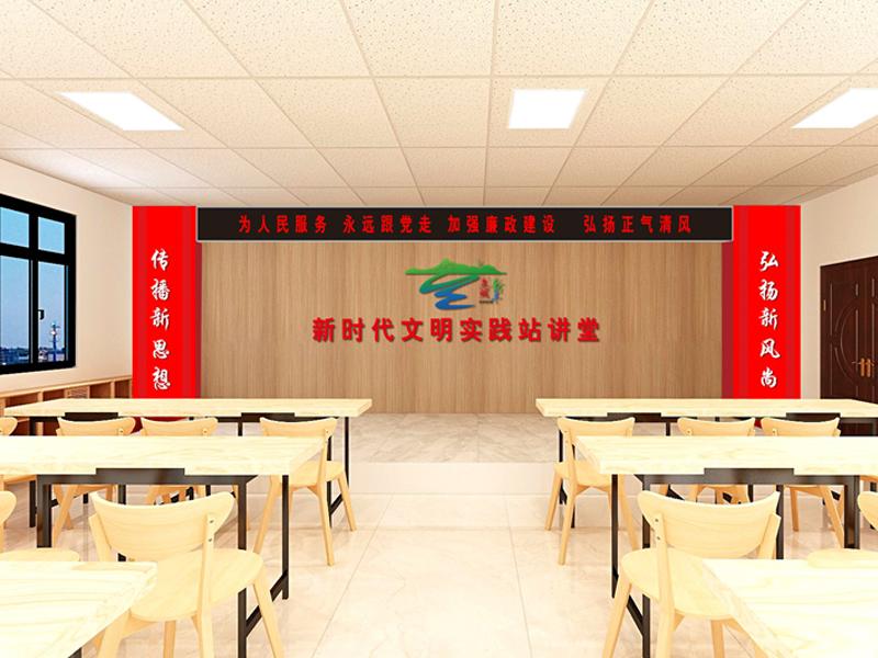 新丰县大陂村新时代文明实践站——党政展厅设计装修