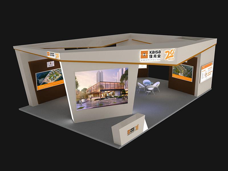 佳兆业——房博会展台设计搭建