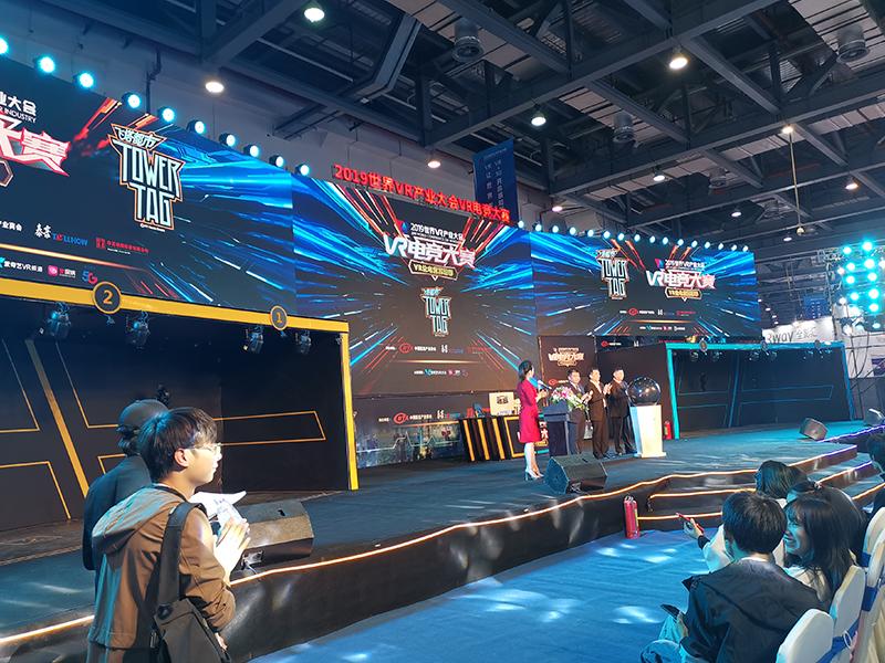 2019年世界VR产业大会VR电竞大赛——游戏展会搭建