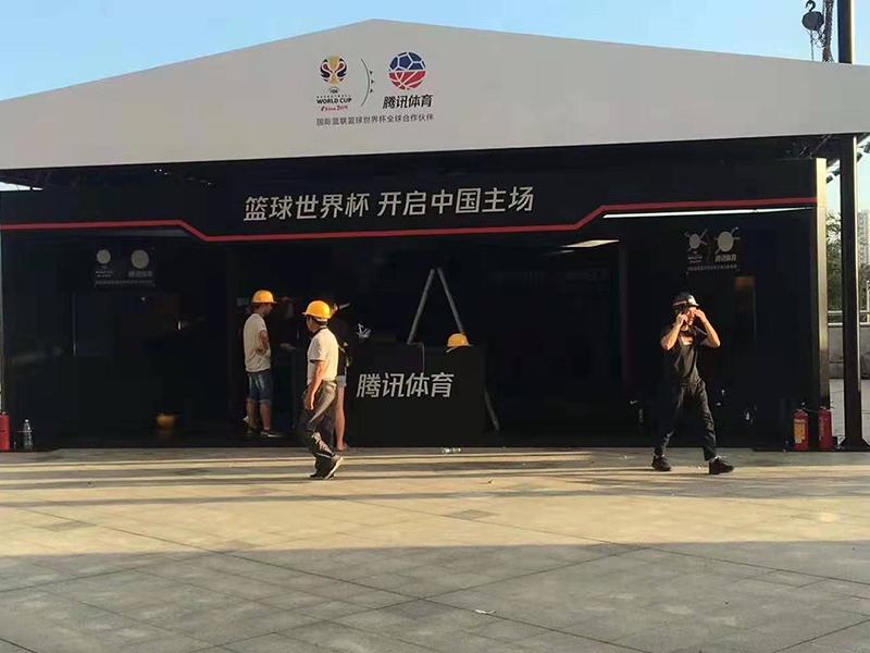 中国男篮世界杯——赛事主场活动搭建
