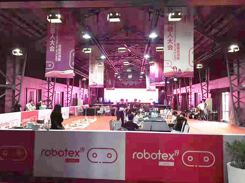 世界机器人大会(亚洲赛)——主场搭建执行