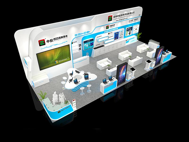 郑州中航软件——广告展设计搭建