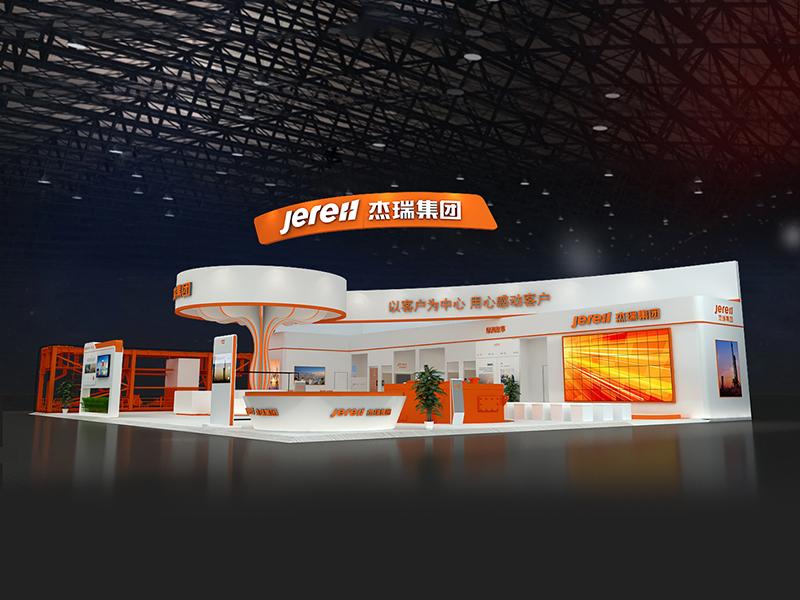 杰瑞集团——北京石油装备展设计搭建