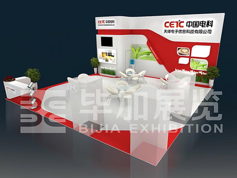 天博—电池展布置施工