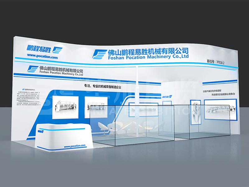 鹏程易胜—电池展展览设计