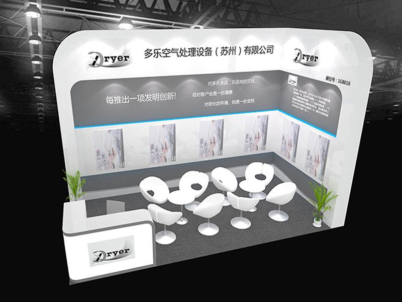 上海多乐—电池展布置装修
